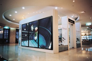 Panasonic Professional Displays