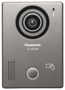 Panasonic VN-1900 IP-Video-Intercom-System